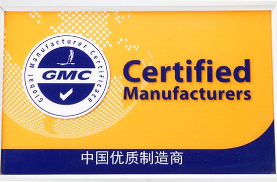 CnIrHurricane_certificate_1