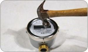 Water Meter S-UWM_2