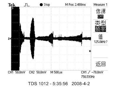 Distance Sensor TA0112KA_4