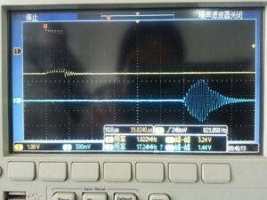 Liquid Flow Sensor TL1000KA_4