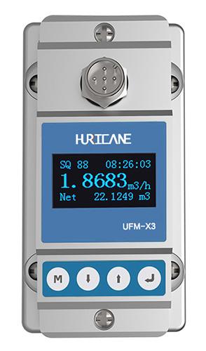 flow meter ufm-x3_1